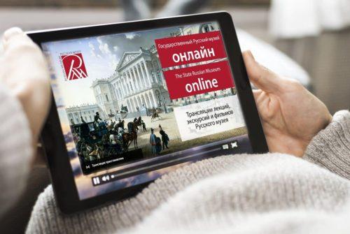 5 виртуальных музеев, которые должен посетить каждый