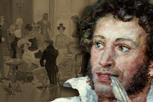 Пушкин – всему миру
